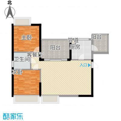 中信红树湾94.00㎡中信红树湾2室户型2室