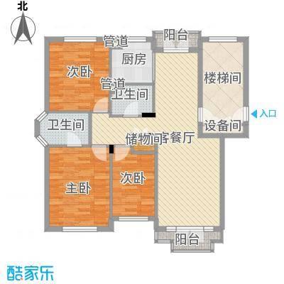 星海中龙园127.54㎡星海中龙园户型图H2户型3室2厅2卫1厨户型3室2厅2卫1厨