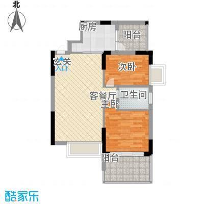 富通城72.00㎡富通城户型图E1栋、E3栋2室2厅1卫户型2室2厅1卫