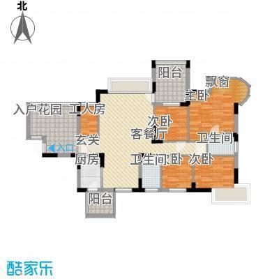 富通城127.60㎡富通城户型图E1栋024室2厅2卫1厨户型4室2厅2卫1厨