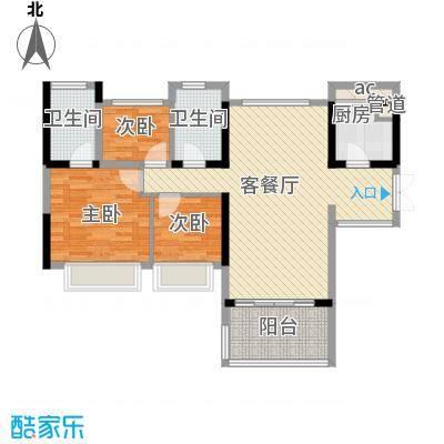 绿海名居绿海名居户型图户型图3室2厅2卫1厨户型3室2厅2卫1厨