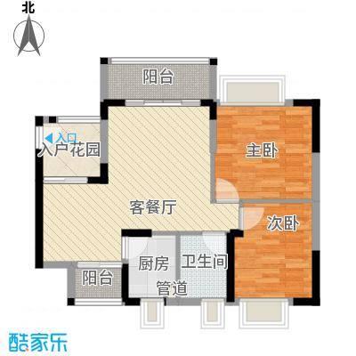 绿海名居77.00㎡深圳绿海名居户型图02户型10室