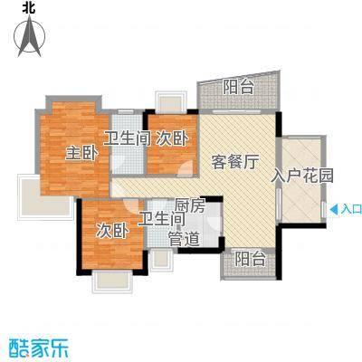 绿海名居103.00㎡深圳绿海名居户型图09户型10室