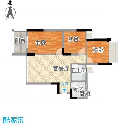 阳光花地74.69㎡阳光花地户型图74平3房3室2厅1卫户型3室2厅1卫