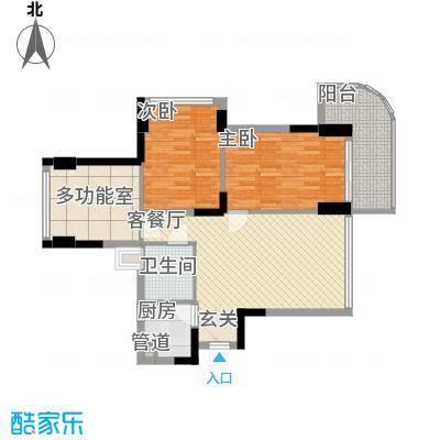 阳光花地74.62㎡阳光花地户型图74平3房3室2厅1卫户型3室2厅1卫