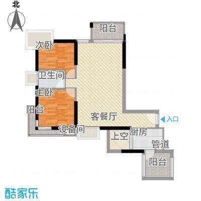 深物业新华城81.00㎡天盛阁5-31F户型2室2厅1卫1厨