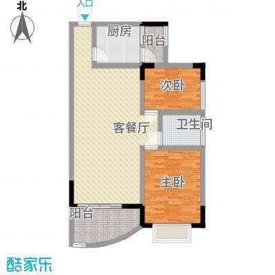 中南花园103.53㎡深圳中南花园户型图1户型10室
