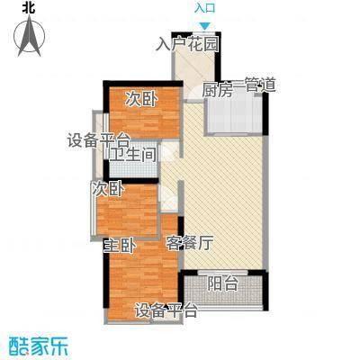 荔苑小区深圳荔苑小区户型图2户型10室