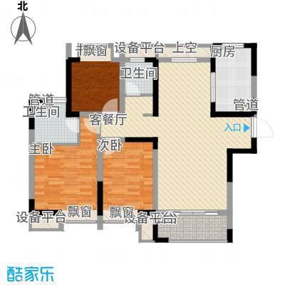 橡树湾122.00㎡橡树湾户型图B-5户型3室2厅2卫1厨户型3室2厅2卫1厨