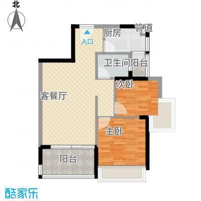 荣域72.55㎡灵动两房(一单元、二单元、三单元CD)户型2室2厅1卫