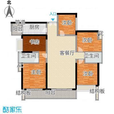 绿海湾花园147.25㎡绿海湾花园户型图A座1单元02户型4室2厅2卫1厨户型4室2厅2卫1厨