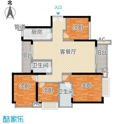 绿海湾花园135.03㎡绿海湾花园户型图A座2单元02户型4室2厅2卫户型4室2厅2卫
