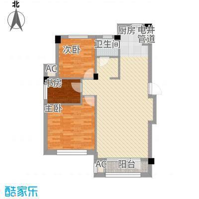 中冶蓝城95.00㎡中冶蓝城户型图6号楼C1户型2室2厅1卫1厨户型2室2厅1卫1厨