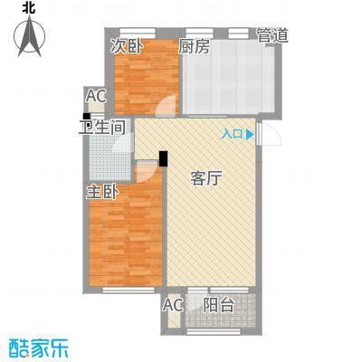 中冶蓝城78.00㎡中冶蓝城户型图3号楼B1户型2室2厅1卫1厨户型2室2厅1卫1厨