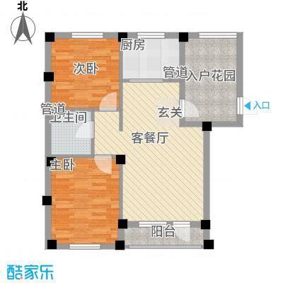 颐和五号90.00㎡颐和五号户型图2号楼E户型3室2厅2卫1厨户型3室2厅2卫1厨