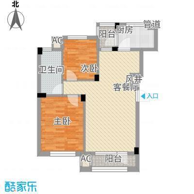 中冶蓝城84.56㎡中冶蓝城户型图3号楼B2户型2室2厅1卫1厨户型2室2厅1卫1厨