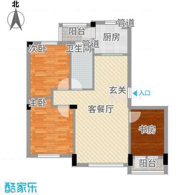颐和五号98.00㎡颐和五号户型图4号楼D户型3室2厅1卫1厨户型3室2厅1卫1厨