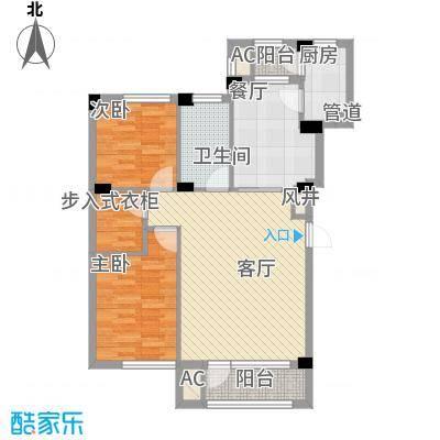 中冶蓝城91.39㎡中冶蓝城户型图5号楼B3户型2室2厅1卫1厨户型2室2厅1卫1厨