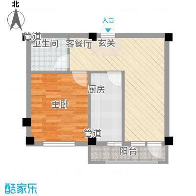 颐和五号55.00㎡颐和五号户型图4号楼A户型1室1厅1卫1厨户型1室1厅1卫1厨