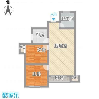 宇圣明珠78.06㎡宇圣明珠户型图1号楼E户型2室2厅1卫1厨户型2室2厅1卫1厨