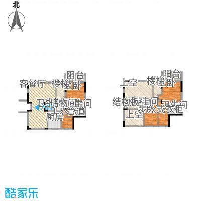 懿花园(和黄)189.00㎡C10、C11栋01、02座A、B户型4室3厅4卫1厨