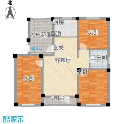 颐和五号113.00㎡颐和五号户型图5号楼F户型4室2厅1卫1厨户型4室2厅1卫1厨