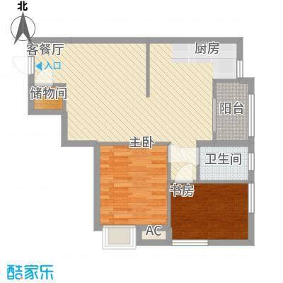 红星国际广场86.89㎡红星国际广场户型图3#楼C3户型2室2厅1卫1厨户型2室2厅1卫1厨