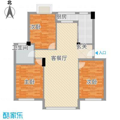 新华绿洲119.00㎡新华绿洲3室户型3室