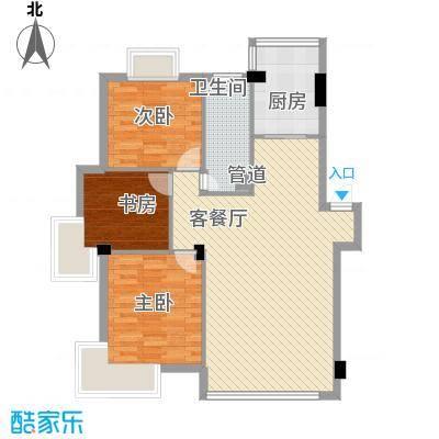 新华绿洲107.00㎡新华绿洲2室户型2室