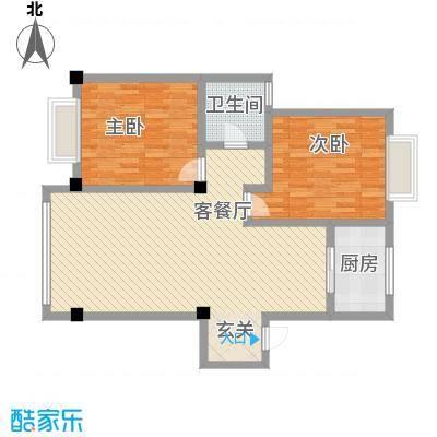 新华绿洲99.29㎡新华绿洲2室户型2室