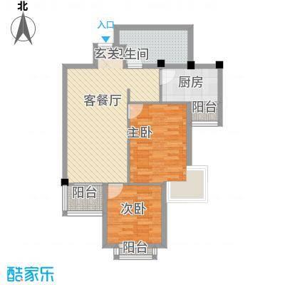 新华绿洲85.84㎡新华绿洲2室户型2室