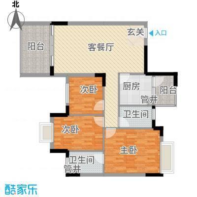 福安楼(宝安)86.00㎡福安楼(宝安)3室户型3室