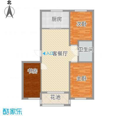 龙畔金泉117.34㎡龙畔金泉户型图三期户型3室2厅1卫1厨户型3室2厅1卫1厨