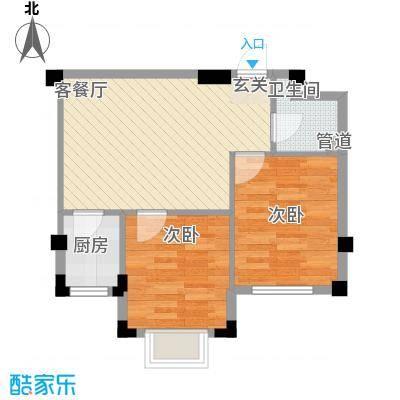 雁南园59.63㎡雁南园户型图2室1厅1卫1厨户型10室