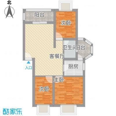 中环花园三期76.00㎡2室