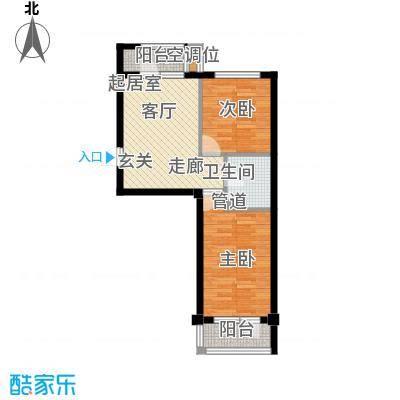 水映西山63.54㎡水映西山户型图B12室1厅1卫户型2室1厅1卫