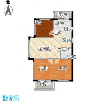 水映西山92.89㎡水映西山户型图C13室2厅1卫1厨户型3室2厅1卫1厨