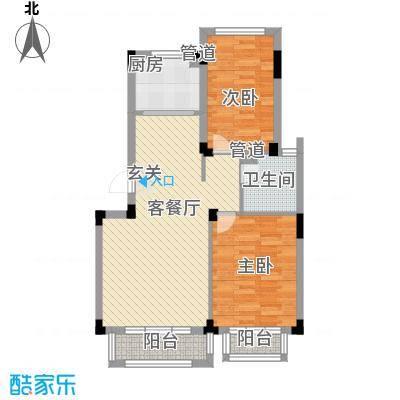 依云溪谷90.00㎡依云溪谷户型图6号楼A户型2室2厅1卫1厨户型2室2厅1卫1厨