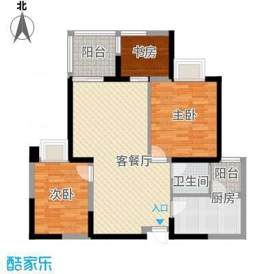 金三角甘井子金三角2室户型2室