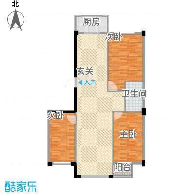 八一新居138.80㎡八一新居户型图三室两厅3室2厅1卫1厨户型3室2厅1卫1厨