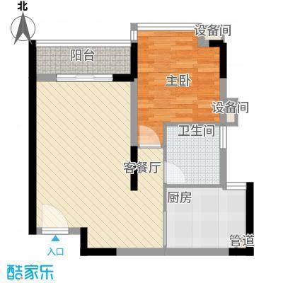 翠湖茗苑nEO_IMG_3号楼N户型5号户型1室2厅1卫1厨
