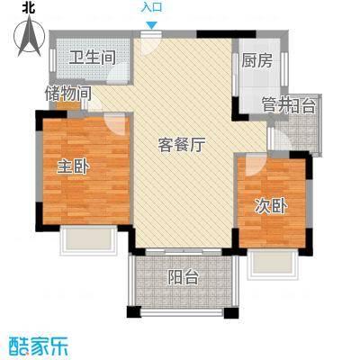 侨新花园98.00㎡侨新花园3室户型3室