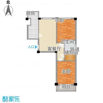 紫金枫尚98.47㎡紫金枫尚98.47㎡2室2厅1卫1厨户型2室2厅1卫1厨