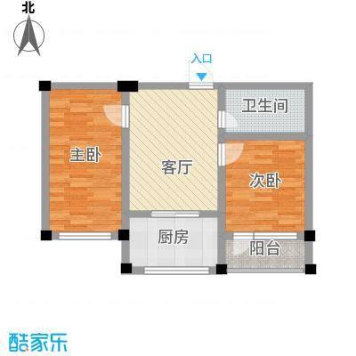 鹏辉新天居69.88㎡B69.88平户型2室1厅1卫1厨