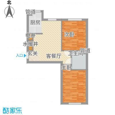 万亿香橙70.13㎡1、2#D户型2室1厅1卫1厨