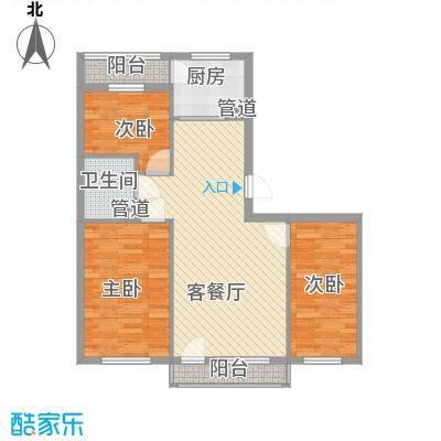 俪水豪庭96.79㎡三室两厅户型3室2厅1卫1厨