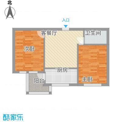 圣苑山水64.00㎡户型2室2厅1卫1厨