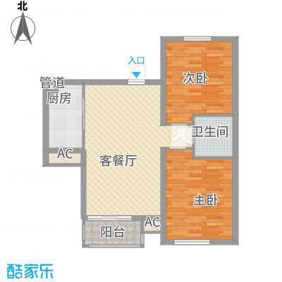 泊林映山90.00㎡户型2室2厅1卫1厨