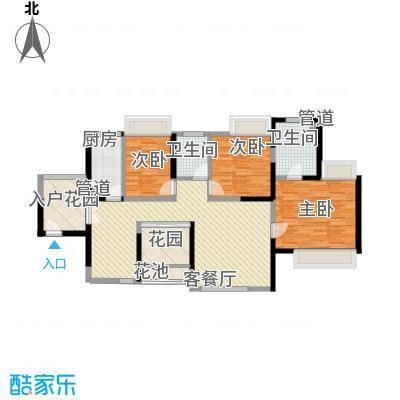世纪明园123.00㎡深圳世纪春城四期户型图5户型3室2厅1卫1厨