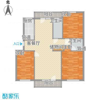 俪水豪庭138.00㎡三室两厅两卫户型3室2厅2卫1厨